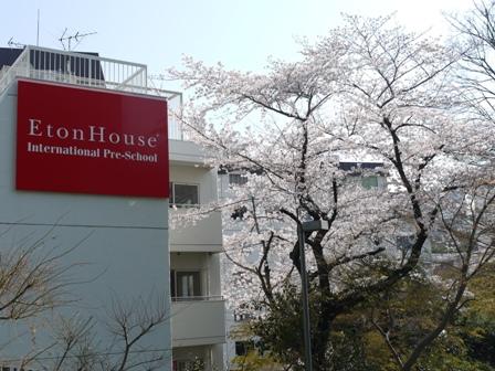 School_Profile